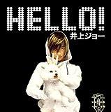 HELLO! 歌詞