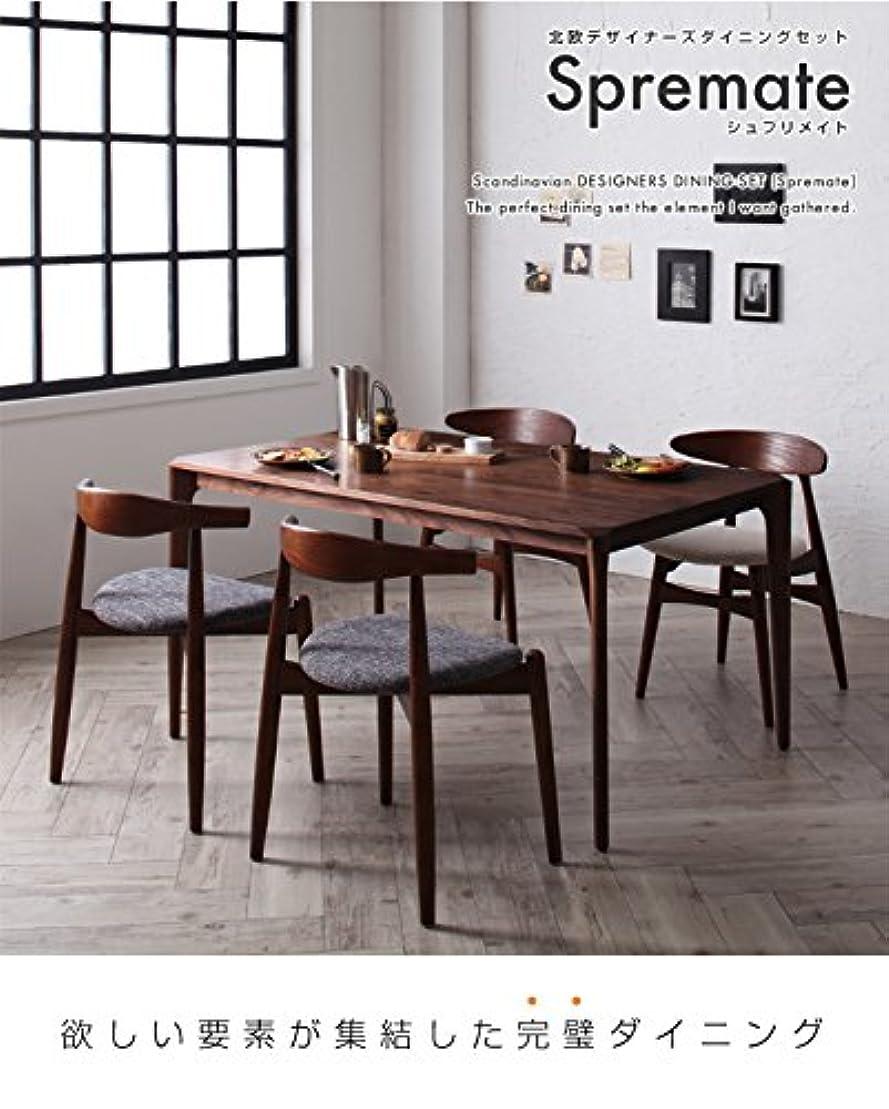 ピストンモードリン十分ではない北欧デザイナーズダイニングセット【Spremate】シュプリメイト/4点Aセット(テーブル+チェアA