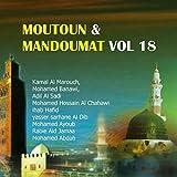 Kamal Al Marouch - Nadim mati' fi awjoh mosadara lisab'ata inda mofrad wal khoroj, Pt.2