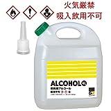 ガレージ・ゼロ(Garage Zero) 燃料用アルコール 4L GZ704