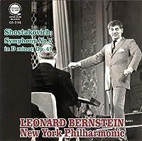 ショスタコーヴィチ : 交響曲第5番 / レナード・バーンスタイン& ニューヨーク・フィルハーモニック (Shostakovich: Symphony No.5 / Bernstein&New York Philharmonic) [CD] [国内プレス] [日本語帯・解説付]