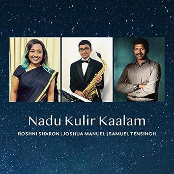 Nadu Kulir Kaalam