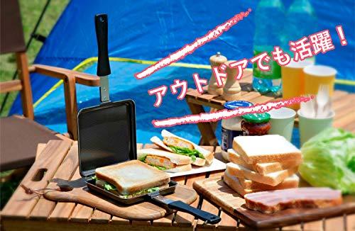 下村企販ホットサンドメーカートースターパンシングルタイプ耳付食パン対応両面エンボス鉄製IH対応日本製34600
