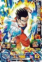 スーパードラゴンボールヒーローズ BM5-030 孫悟飯:青年期 SR
