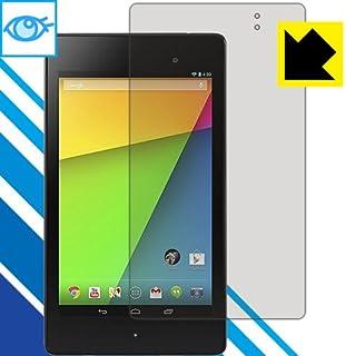 PDA工房 Google Nexus 7 (2013モデル) ブルーライトカット[光沢] 保護 フィルム 日本製