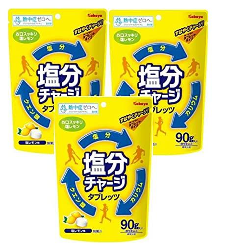 カバヤ食品 塩分チャージタブレッツ 塩レモン 90g×3袋