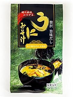 うにみそ汁 6袋入り (贅沢旨みだし) 磯の風味広がる雲丹の即席味噌汁 お手軽なのに本格派 ウニミソ汁 粉末みそしる