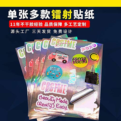 Wang diy single sheet multiple laser stickers for complete graffiti stickers for water bottles car motorcycle skateboard portable luggage mobile phone Ipad laptop