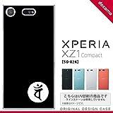 SO02K スマホケース Xperia XZ1 Compact SO-02K カバー エクスペリア XZ1 梵字(バン) 黒 nk-so02k-596