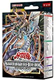Yugioh Cards / Structure Deck: Cyber Style's Successor Korean Ver / 43 Cards