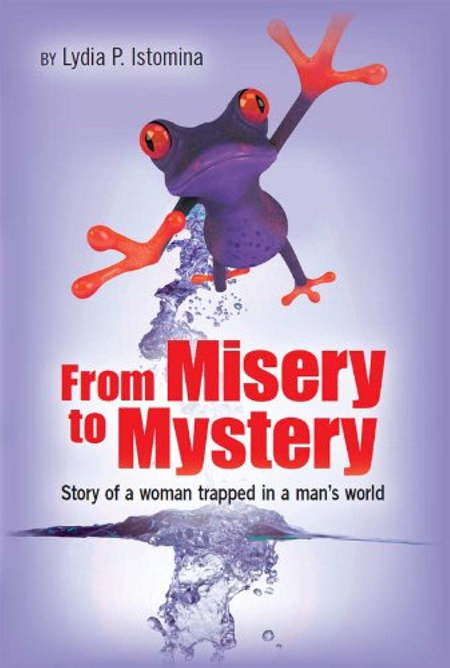 掘る言い換えるとソブリケットFrom Misery to Mystery (English Edition)