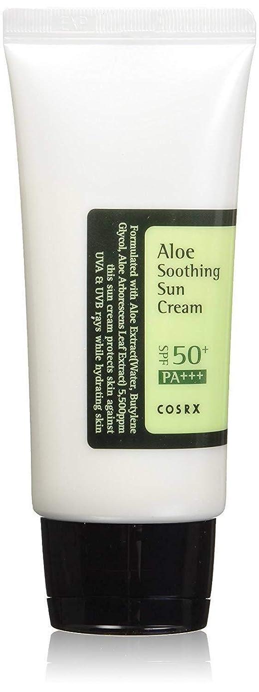 励起酸っぱい魅惑的な[ COSRX ] コースアールエックス アロエ スージング サンクリーム Aloe Soothing sun cream (50ml) SPF50+/PA+++ 韓国 日焼け止め