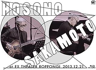 細野晴臣×坂本龍一 at EX THEATER ROPPONGI 2013.12.21 [Blu-ray]