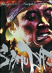 [コンサートパンフレット]長渕剛 LIVE'98-'99 SAMURAI [1999年LIVE TOUR]