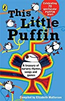 This Little Puffin (Puffin Books) by Elizabeth Matterson(2010-04-27)