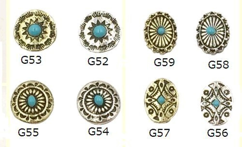 ノーブランド品 G54(8ミリ×8ミリ)シルバー 8個入り メタルパーツ コンチョ ターコイズ風 ゴールド シルバー ネイルパーツ スタッズ ネイル用品 GOLD SILVER アートパーツ アートパーツ デコ素材