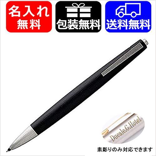 【名入れ無料】【包装無料】ラミー LAMY 2000 複合筆記具 マルチファンクション 4色ボールペン ブラック L401