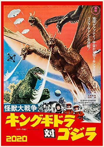 WallKalender 2020 [12 blatt 20x30cm] Godzilla Kaiju Vintage Retro Japan Film Poster Plakat
