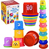 MTS Baby 11 Piece Stacking Cups Stackers Pre-school Learning Toy Stacking Tower Pyramid