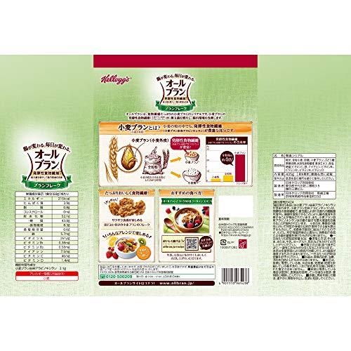 ケロッグオールブランブランフレーク435g機能性表示食品