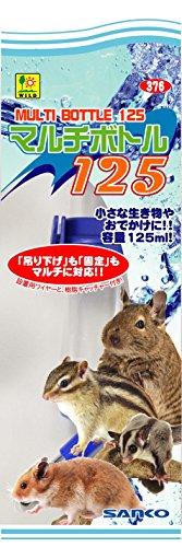 SANKO マルチボトル 125