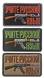 3pc Soviet Russian...image
