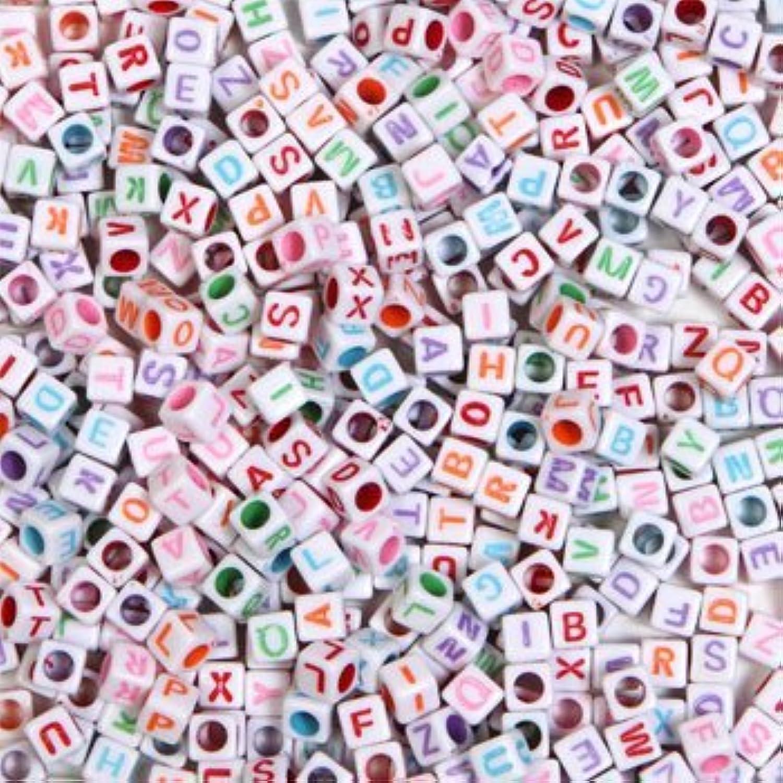 Alphabet beads - Packet of 325  by Grünbrier Intl
