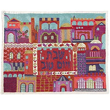 Challah Cover For Jewish Bread Board - Yair Emanuel HAND EMBROIDERED CHALLA COVER JERUSALEMIN COLOR (Bundle)