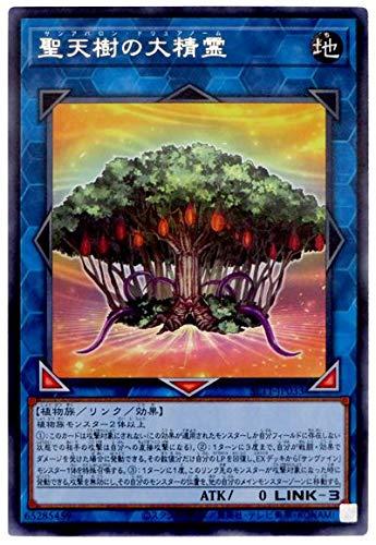 遊戯王 第11期 SLT1-JP033 聖天樹の大精霊 R