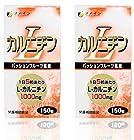 【タイムセール】ファイン L-カルニチン カルニチン ビタミンB1配合 チュアブルタイプ パッションフルーツ風味 (1日2~5粒/150粒入)×2個セットが激安特価!