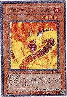 Yu-Gi-Oh Gold Rare der sprengende Drachobezwinger 1 Z/ündster Prominence Deutsch LMS Trading PGL3-DE062 Auflage