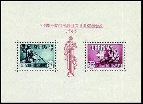Goldhahn Deutsche Besetzung Serbien Block 4 postfrisch  Briefmarken für Sammler