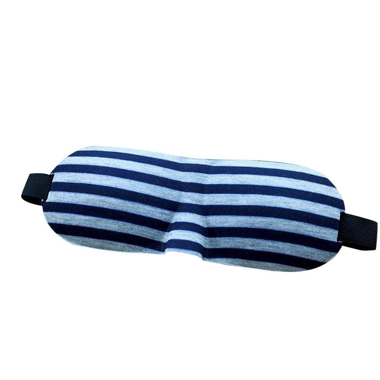 依存する単なる付き添い人NOTE 旅行3Dアイマスク睡眠ソフトパッドシェードカバー残りリラックス睡眠目隠し旅行睡眠補助3JU27