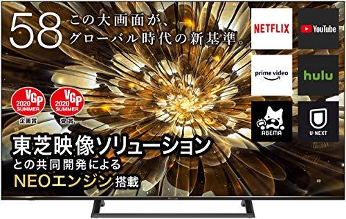 ハイセンス 58V型 4Kチューナー内蔵 液晶テレビ 58S6E Amazon Prime Video対応 2020年モデル 3年保証