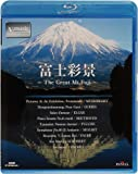 V-music『富士彩景~The Great Mt.Fuji~』[Blu-ray/ブルーレイ]