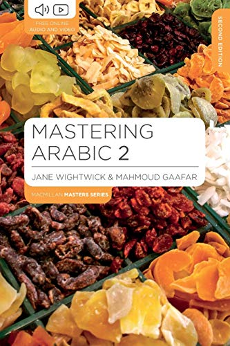 Mastering Arabic 2 (Macmillan Master Series (Languages))