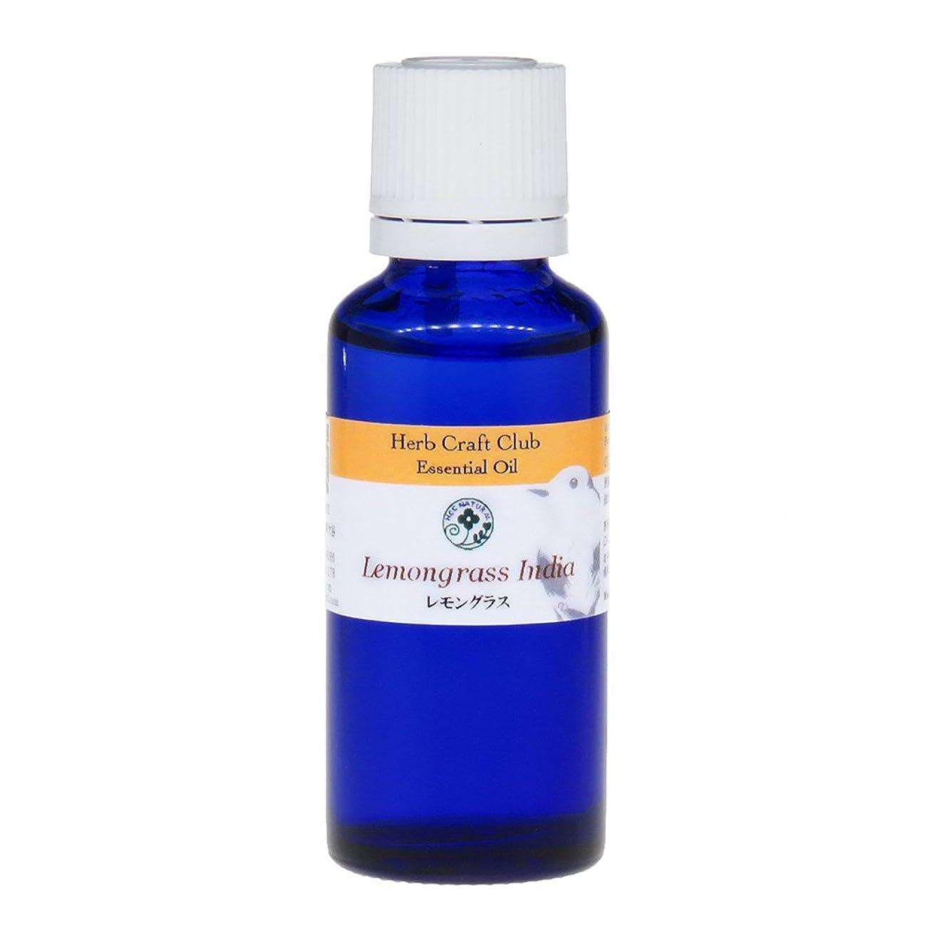 アウトドアカンガルーレーダーレモングラス30ml 100%天然エッセンシャルオイル