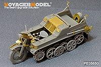 WWII ドイツ  Sd.Kfz.2ケッテンクラート ドラゴン6114キット対応[PE35650] WWII German Sd.Kfz.2 kleines Kettenkard(For DRAGON 6114)
