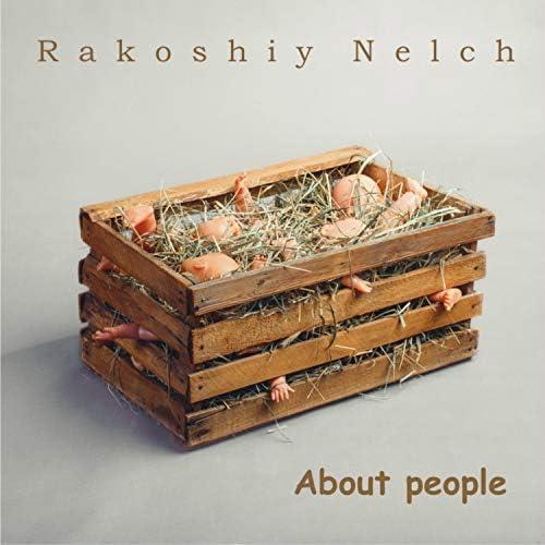 Rakoshiy Nelch