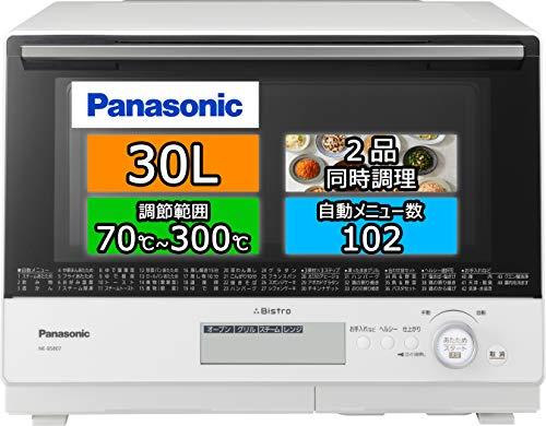 パナソニックビストロスチームオーブンレンジ30L2段スイングサーチ赤外線センサーホワイトNE-BS807-W