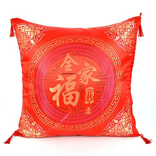 DMMSS Brocade Silk Blessing Photo Pillow Festive Cushion Car Pillow , 01 , 43*43Cm