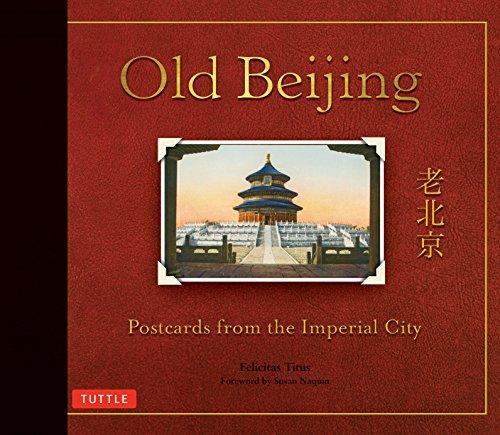 old beijing - 5