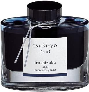iroshizuku tsuki yo