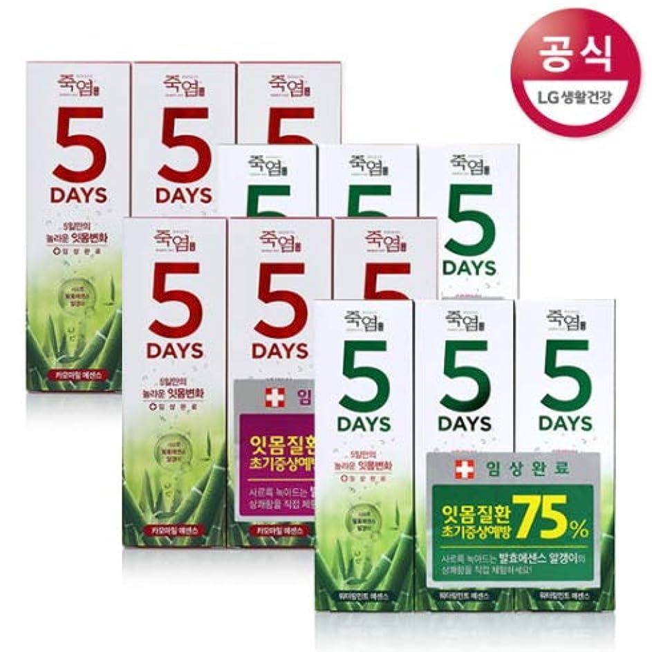 メナジェリー文房具ラック[LG HnB] Bamboo Salt 5days Toothpaste /竹塩5days歯磨き粉 100gx12個(海外直送品)