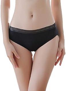 [DauStage] コットン シームレス ショーツ 3枚セット レディース レギュラー 綿 パンツ 無縫製 ひびきにくい 肌着 女性下着 3枚組 7カラー