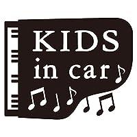 imoninn KIDS in car ステッカー 【シンプル版】 No.42 ピアノ (黒色)
