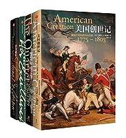 新思文库·美国创世记:埃利斯建国史作品系列(套装4册)