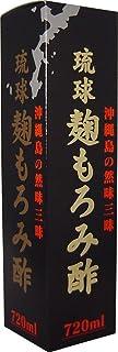 琉球 麹もろみ酢 720ml×20本セット 沖縄県の然味 アミノ酸18種含有