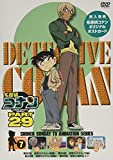 名探偵コナン PART29 Vol.7[DVD]