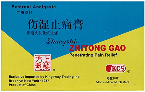 Shang Shi - Zhitong Gao - Penetrating Pain Relief - Medicated Plasters (10 plasters) (Genuine Kingsway Trading Inc. Product) - 12 boxes
